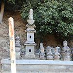 7.逆修の塔